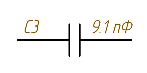Кодовая, цифровая маркировка конденсаторов